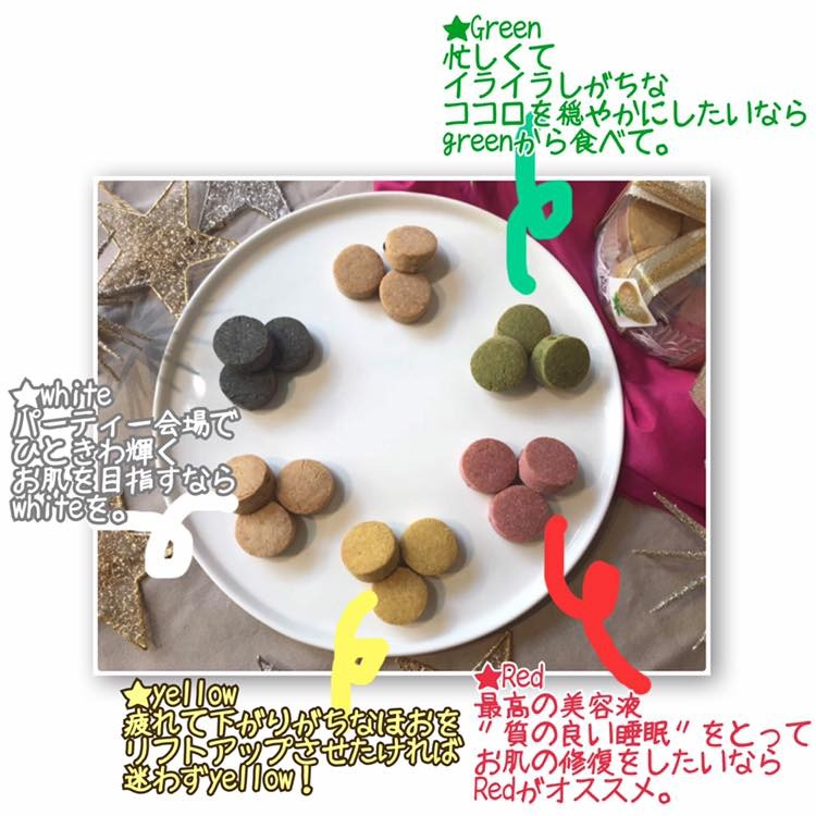 うるおい美漢茶クッキークリスマススペシャル_white.jpg