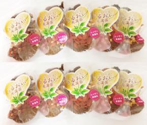 ルイボス美漢茶10袋.png