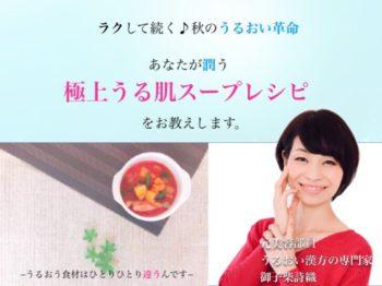 御子柴詩織pdf.jpg