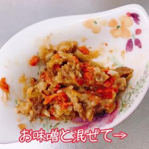 玉ねぎ丸ごとオーブン焼き3.jpg