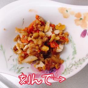 玉ねぎ丸ごとオーブン焼き2.jpg