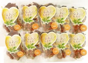 ジンジャー美漢茶10袋.png
