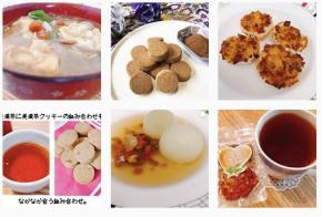 うるおい美漢茶リメイクレシピ2.png