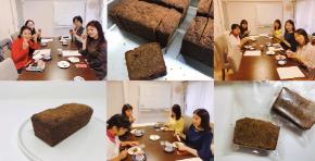 191116うるおい美漢茶パウンドケーキ試食会.png