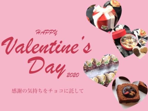 200115カカオ美漢茶,バレンタイン.001.jpeg