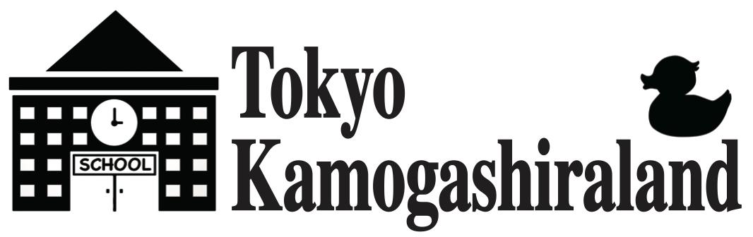 kamogashiralando-rogo.jpg