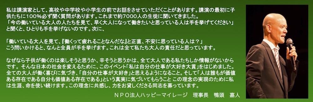 企業協賛-募集1-4.jpg