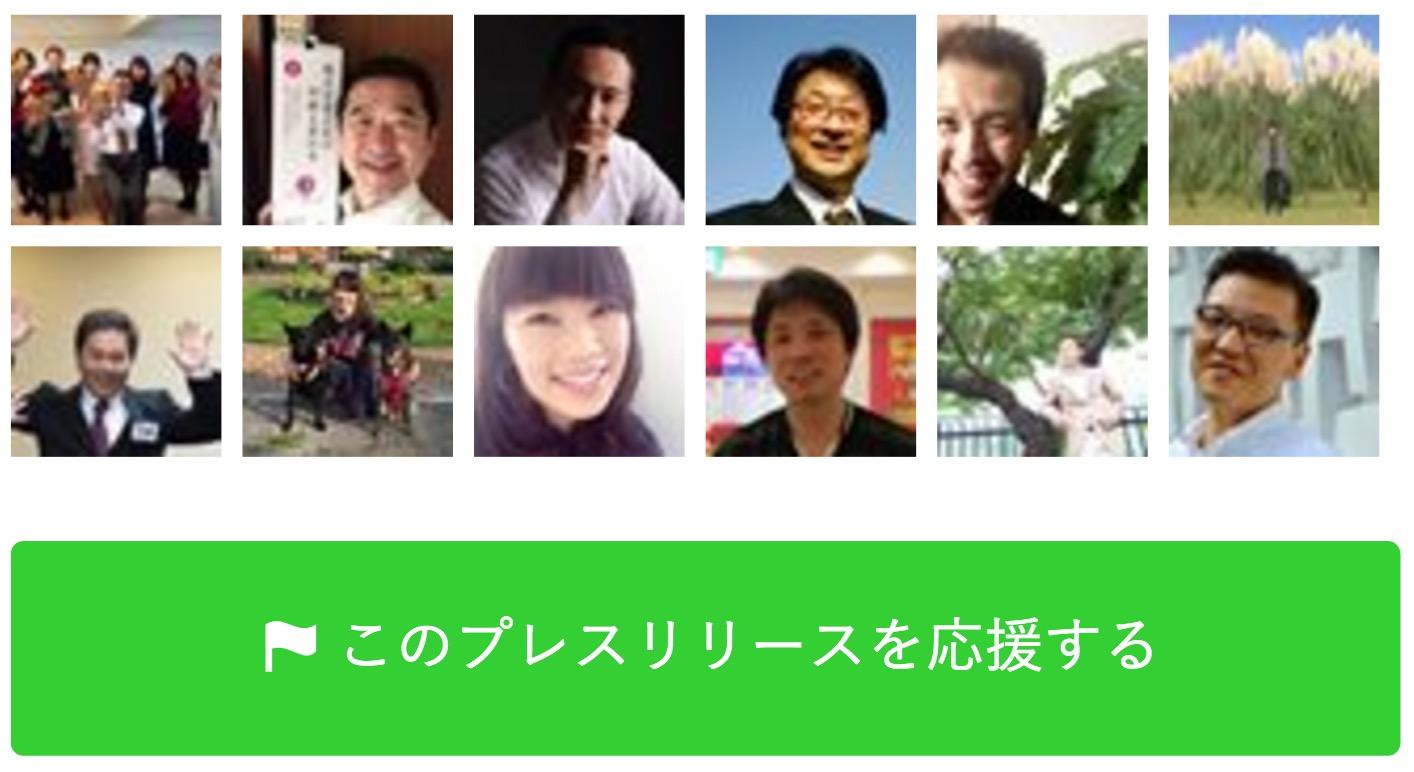 スクリーンショット 2016-09-03 21.29.34.jpg