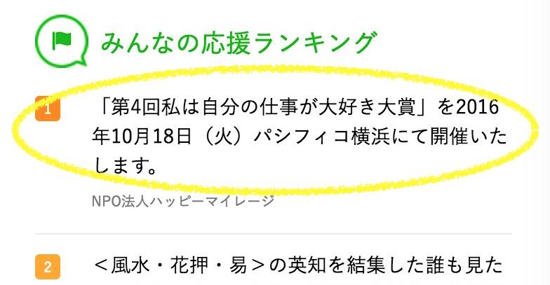 スクリーンショット 2016-09-03 15.19.48.jpg