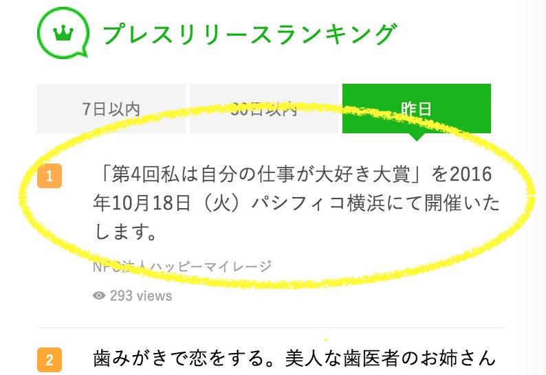 スクリーンショット 2016-09-03 15.20.02.jpg