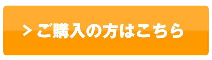 img20.shop-pro.jpg