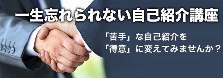 自己紹介.jpg