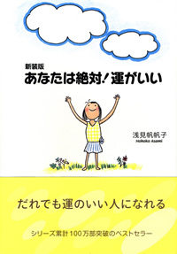 book1_7L.jpg