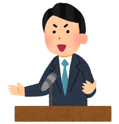 speech_man.png