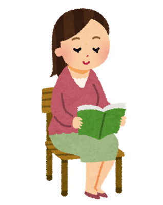 本を読む女性のイラスト.png