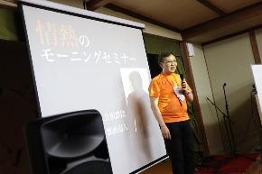 画像に含まれている可能性があるもの-山田 貴規さん、立ってる、室内.jpeg