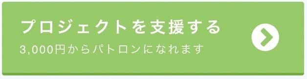 スクリーンショット 2018-09-15 16.30.43.jpg