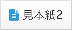 スクリーンショット 2018-12-16 20.28.03.jpg