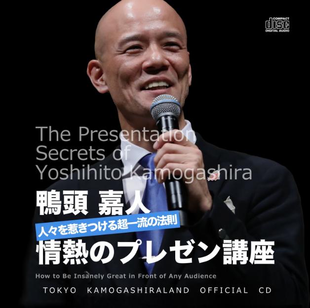 プレゼンテーション講座1CDジャケット印刷表.jpg