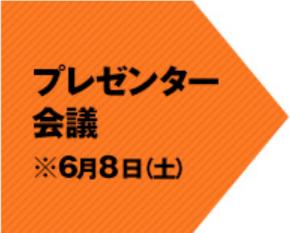 スクリーンショット 2019-02-25 8.47.43.jpg
