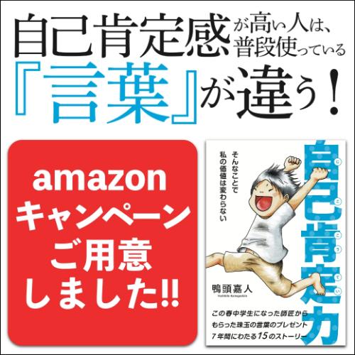 harubon_banner.jpg