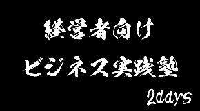 スクリーンショット-2019-10-16-12.57.13.jpg