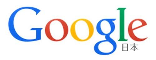 Googleグーグルロゴ