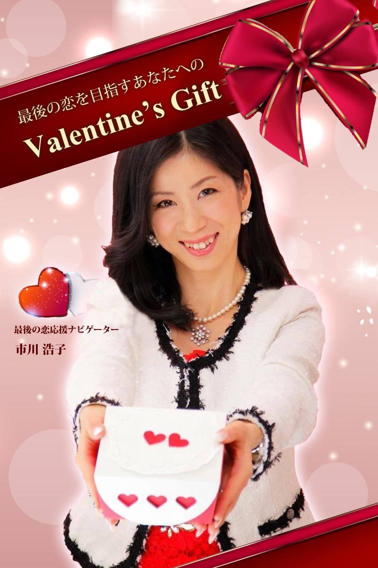 バレンタインギフト ハートの箱