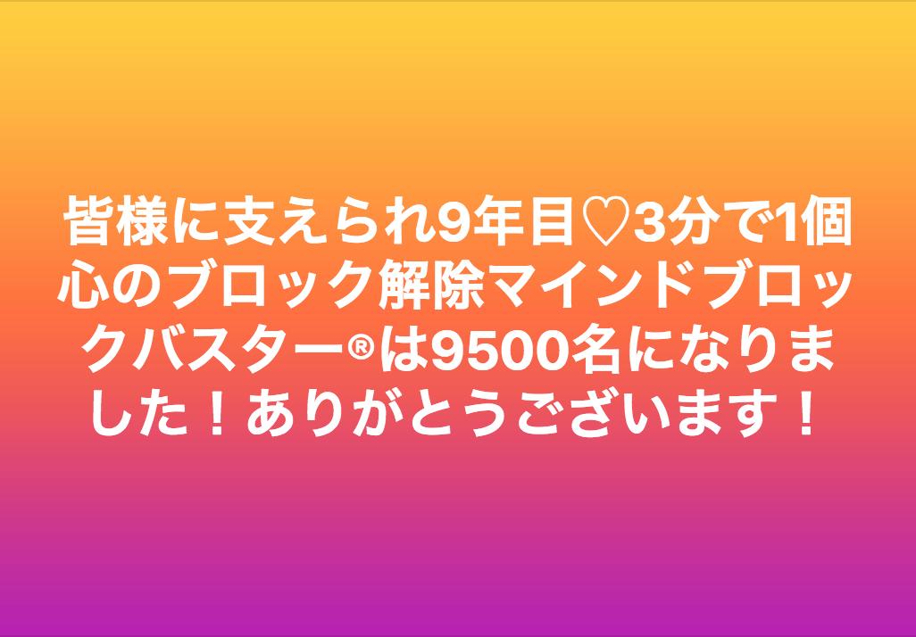 スクリーンショット 2019-03-13 6.12.08.png