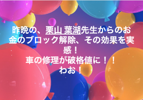 スクリーンショット 2019-04-21 0.12.58.png