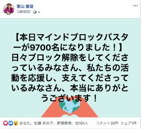 スクリーンショット 2019-08-07 6.02.41.png