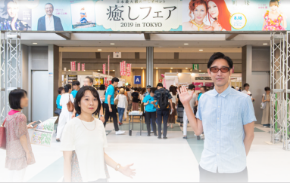 スクリーンショット 2019-09-12 6.46.04.png