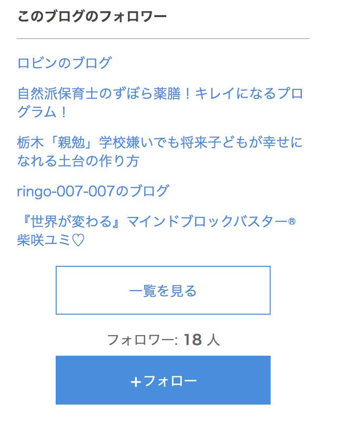 スクリーンショット 2019-10-03 6.54.04.png