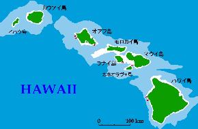 HawaiiBase.jpg