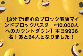 スクリーンショット 2020-01-09 4.49.56.png