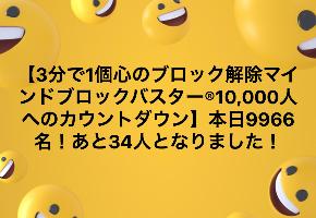 スクリーンショット 2020-02-07 6.50.44.png