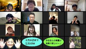 スクリーンショット 2020-02-15 6.50.51.png