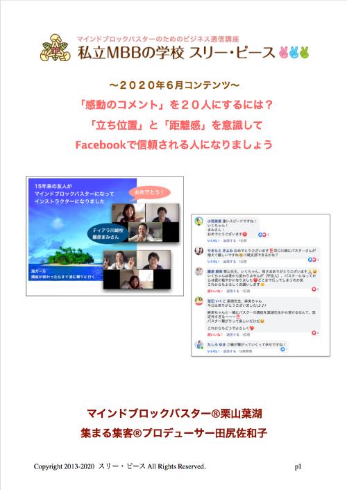 スクリーンショット 2020-06-01 7.13.09.png