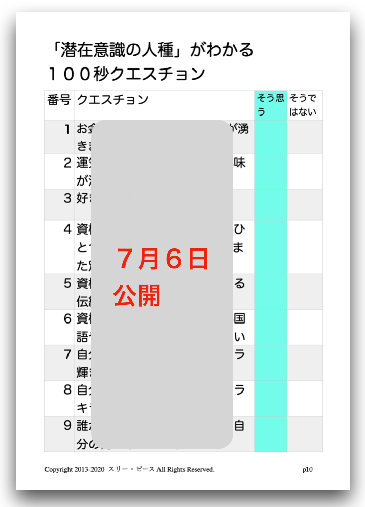 スクリーンショット 2020-07-05 7.48.27.png