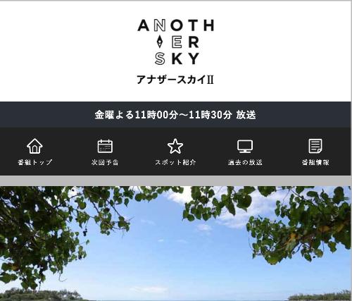 スクリーンショット 2020-08-04 7.04.59.png