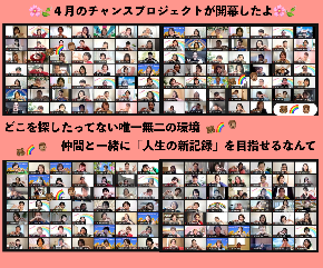 スクリーンショット 2021-04-09 11.42.15.png