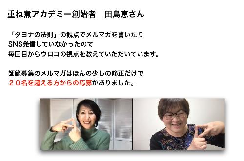 スクリーンショット 2021-05-01 6.57.43.png