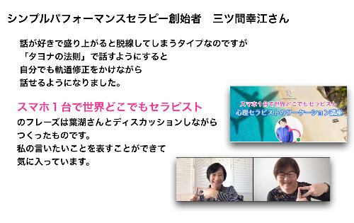 スクリーンショット 2021-05-01 6.57.52.png