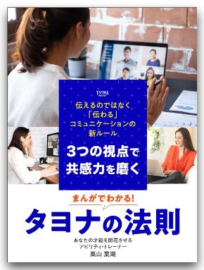 スクリーンショット 2021-05-26 7.28.33.png