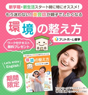 bnr_kankyou_498x537.jpg