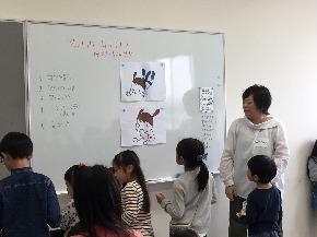 むーちゃん先生初サロン!_180415_0082.jpg