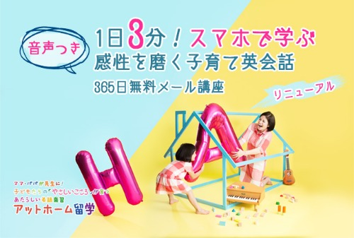 maki-mail-magazine-banner-660 (1).jpg