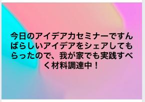 スクリーンショット 2019-01-12 19.33.03.png