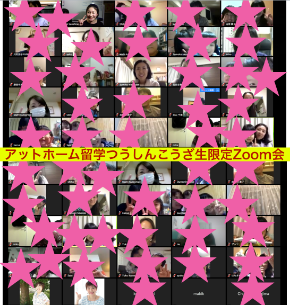 スクリーンショット 2019-01-28 8.21.58.png
