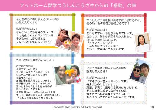 【デザイン改定版】2018.ats.document (1).jpg